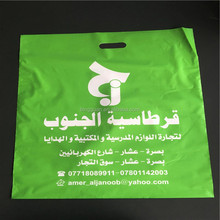 fashional Custom logo printed LDPE HDPE cheap cloth bag