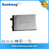 Hot sale ! SUNB Li-polymer battery Chinese manufacturer 3.7v 8000mAh Li-polymer Battery for Solar Charger/power bank