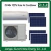 Off grid DC48V wall split American using 12000BTU 18000BTU solar powered air conditioner with solar rebate