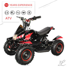 2018 Newest style 36V1000w electric quadricycles for kids