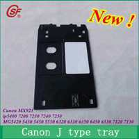 ID card tray for Canon PIXMA ip7250,ip7240,ip7250,ip7120,ip7130,ip7230,ip5400,MG7120,MG7130,MG6530 hot sell 2015 made in china