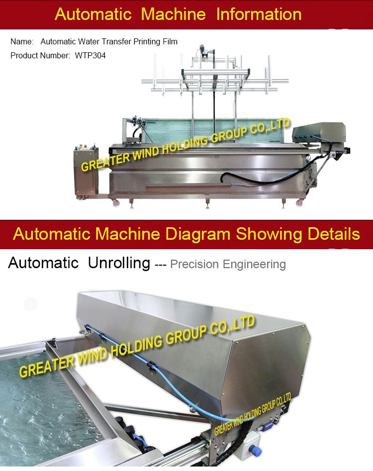 WTP304 Automatic hydrographic Dipping Tank Equipment 304# Stainless Steel Automatic Water Transfer Printing Machine