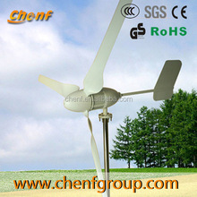 Wind electric generator 300w . Used for land and boat. Combine with wind/solar hybrid controller.