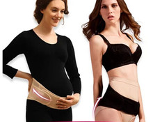 OEM Service Factory Maternity Women Wear Pregnancy Belly Band Comfortable Abdominal Back Support Belt
