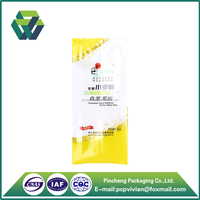 food grade frozen printed hot chicken takeaway food wrap foil paper bag food plastic packaging machine blade