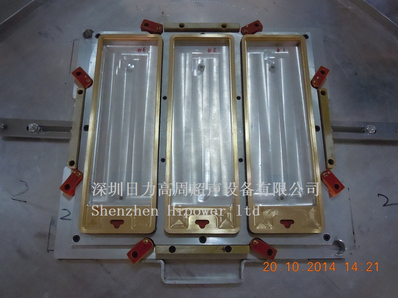 Welding Platen Table Rotary Style High Frequency PVC Blister welding machine for Blister ...