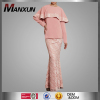 Latest Design Baju Melayu High Quality Modern Kurung with Lace Cape Designer Top New Style for Women Wear