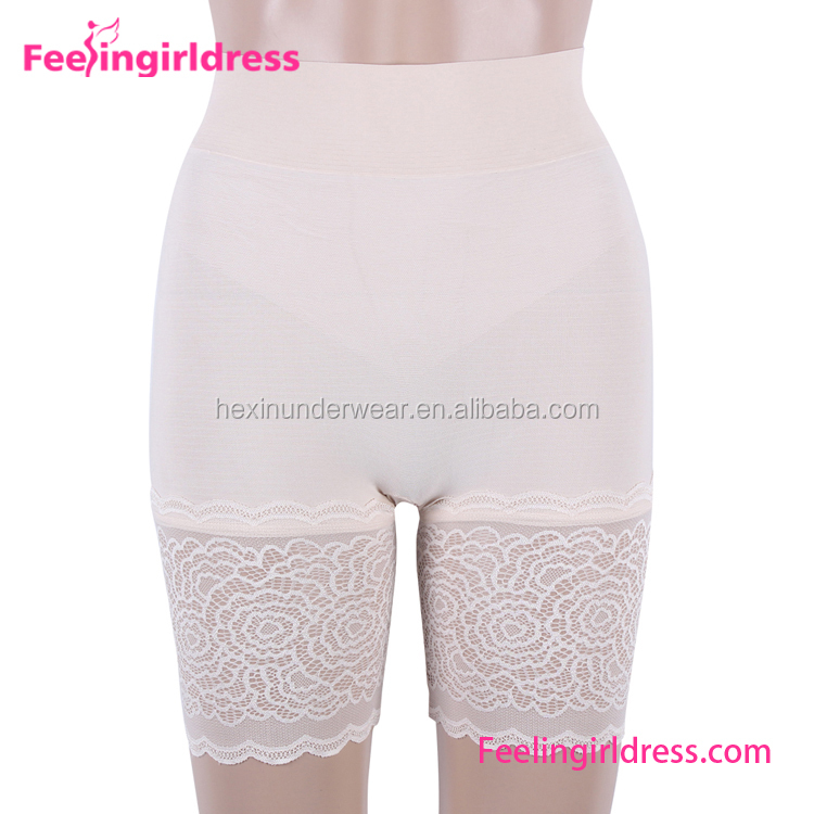 Women's Smooth Lace Shapewear Thigh Slimmer Slip Shorts