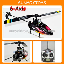 """Walkera"" 4CH 6-Axis Gyro Flybarless RC Helicopter with LCD screen"