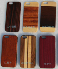 wood phone case cover for samsung galaxy s3 s4 s5 s6