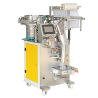 professional screw sorting packing machine with CE certificate
