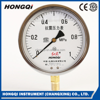 Cheap good quality bourdon tube pressure gauge for sale
