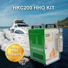 Free shipping hot-selling bus truck boat 12/24V hho gas hydrogen generator hho car kit