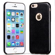 Thin Series PU Leather Slim Protective Back Case Cover for iphone 7