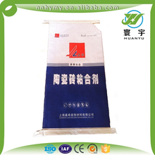 popular cheap promotion woven poly sacks factory price
