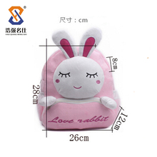 custom fashion plush backapck, cute animal character school bags for kids ,