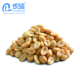 groundnut buyers bangladesh peanuts prices white peanuts