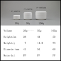 20g/50g/100g white round plastic facial cream/moisturizer jar/container/bottles with screw caps for skincare