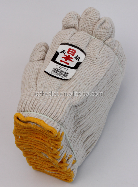 600g China Factory Natural White Cotton Knitted Yarn Gloves Garden Cut Resistant Gloves