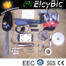 powered motorized 2 cylinder petrol motor gasoline 49cc 4 stroke bicycle engine kit(engine kits-4)
