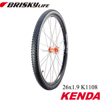 High quality mountain bike and cross-country bicycle tire