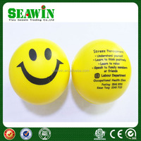 6.3CM smiley stress ball PU foam smiley face toy ball