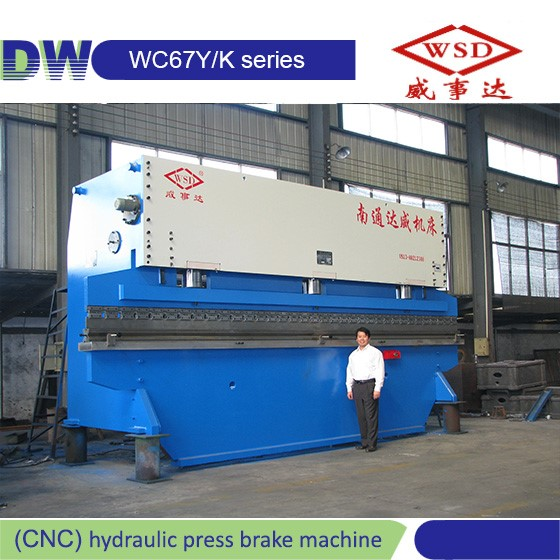 Factory price WC67Y-250/6000 used steel bending machine for sale with CE Certificate