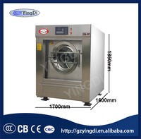 Full stainless steel commercial washing laundry machine prices&industrial laundry machine price for sale