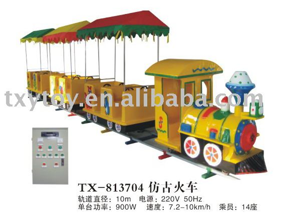 toy train amusement park riders LT-813704
