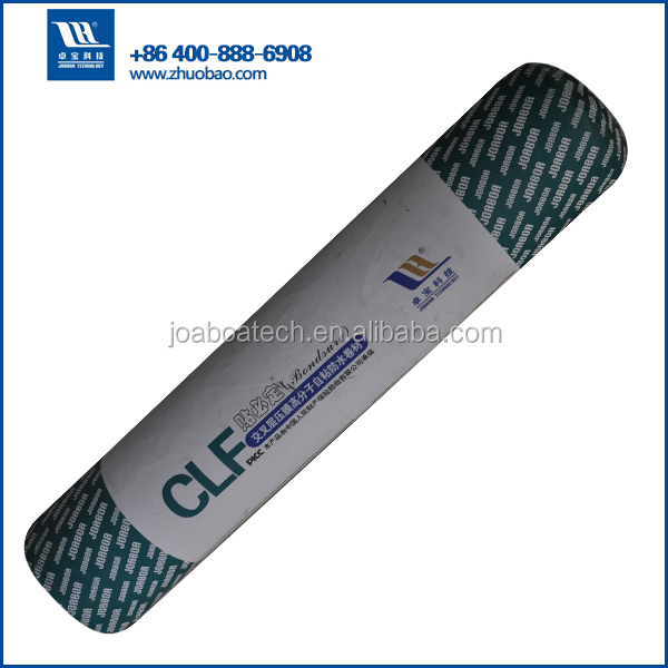 liquid applied bitumen waterproof membrane self adhesive waterstop roofing felt