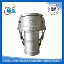 china supplier stainless steel pipe fitting sealed quick coupling