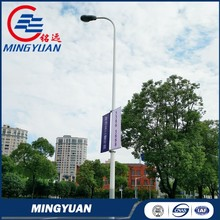 Ductile iron,Iron Material and Dual-arm Type cast iron garden lighting pole