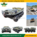 XBH 8X8-2 Standard amphibious vehicle Crossing river car fire fighting truck All-Terrain ATV
