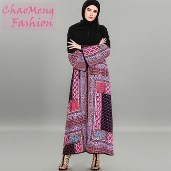 9054#Graphic color stitching chiffon clothing fashion traditional muslim evening dress in pakistan