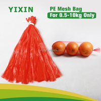 Recycle PE tubular mesh bag for orange/fruit/vegetable