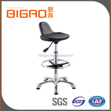High Quality Lab Supplier Metal Lab Stool With Nylon Base