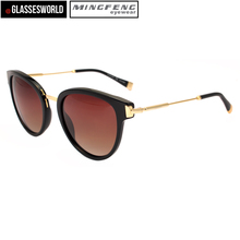 China Wholesale Polarized Sunglasses Sun Glasses OS2102