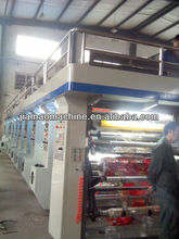 JMMS-B Model Aluminum Gravure Print Machine for sale,paper roll to roll printing machine ,Aluminum foil print machine