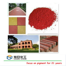 concrete color pigment iron oxide red 4180 for cement iron oxide pigment