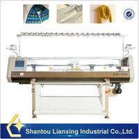 Stoll flat knitting machine 2015 Lianxing Newly flat knitting machine