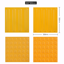 Yellow detectable sidewalk bumps blind warning tile flooring anti skid vitrified outdoor ceramic tiles for tactile marker