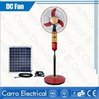 12V 16 or 18 inch solar dc outdoor stand fans