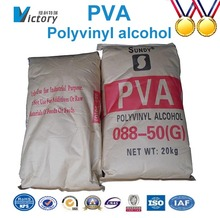 Hot sale polyvinyl alcohol pva powder