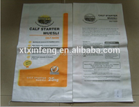 empty 50kg brilliant white pp woven sugar packaging bag bopp laminated bags