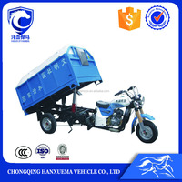200cc water cooling cargo garbage tricycle made in China