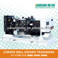 25kw Small Diesel Generator Price for Home Use