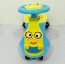 bright colorful kids twist car wiggle car parts