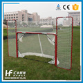 My test China Supply Portable Training Hockey Goal Net