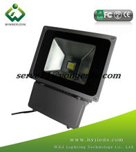 IP65 CE ROHS approved Epistar chip & Meanwell driver outdoor led flood light huizhuo lighting