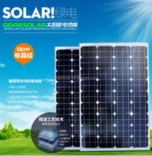 high efficiency 18 v190W solar panel cell for home ,waterproof Monocrystalline silicon solar panel cell 156*156